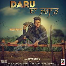 Listen to Daru Da Jugaad songs from Daru Da Jugaad