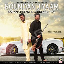 Listen to Roundan J Yaar songs from Roundan J Yaar