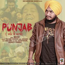 Listen to Punjab Ajj Di Kahani songs from Punjab Ajj Di Kahani