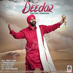 Listen to Deedar songs from Deedar
