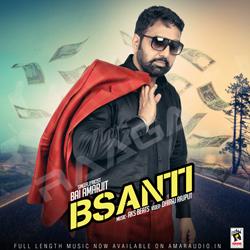 Listen to Bsanti songs from Bsanti