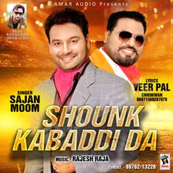 Listen to Shounk Kabaddi Da songs from Shounk Kabaddi Da