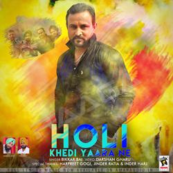 Listen to Holi Khedi Yaara Ne songs from Holi Khedi Yaara Ne