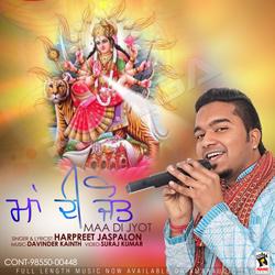 Listen to Maa Di Jyot songs from Maa Di Jyot