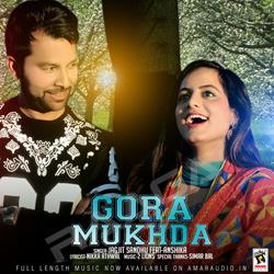 Listen to Gora Mukhda songs from Gora Mukhda