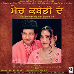 Listen to Vekhna Visakhi Wala Mela songs from Match Kabbdi De