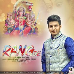 Listen to Rang De songs from Rang De