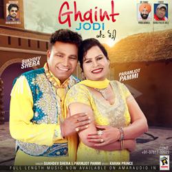 Listen to Ghaint Jodi songs from Ghaint Jodi