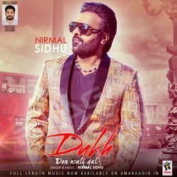 Listen to Dukh Den Wali Gal songs from Dukh Den Wali Gal