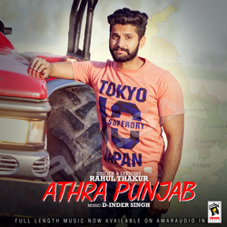 Listen to Athra Punjab songs from Athra Punjab