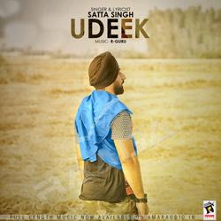 Listen to Udeek songs from Udeek