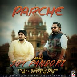 Listen to Parche songs from Parche