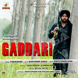 Listen to Gaddari songs from Gaddari