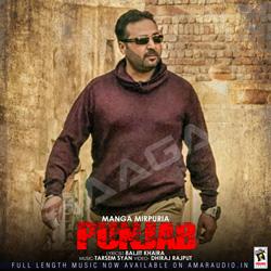 Listen to Punjab songs from Punjab
