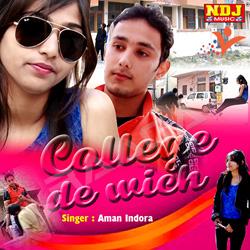 Listen to College De Wich Puri Sardari songs from College De Wich