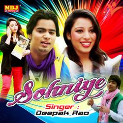 Listen to Sohniye Ni Tu Mitra Di Jaan Ban Gayi songs from Sohniye