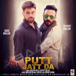 Listen to Putt Jatt Da songs from Putt Jatt Da
