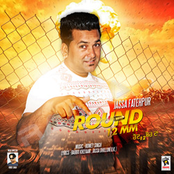 Listen to Mella songs from Round 12 MM