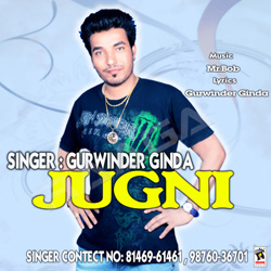 Listen to Mirza songs from Jugni