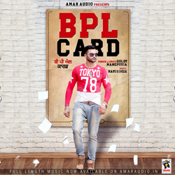Listen to BPL Card songs from BPL Card