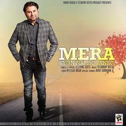 Listen to Mera Kyon Nai Ho Janda songs from Mera Kyon Nai Ho Janda
