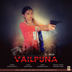 Listen to Vailpuna songs from Vailpuna