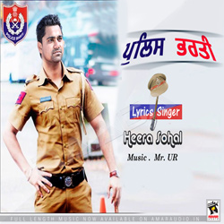 Listen to Police Bharti songs from Police Bharti