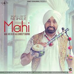 Listen to Mahi songs from Mahi