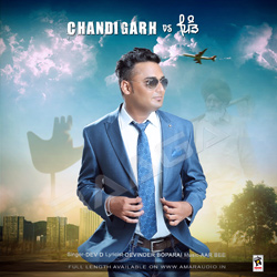 Listen to Chandigarh Vs Pind songs from Chandigarh Vs Pind