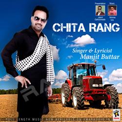 Listen to Chita Rang songs from Chita Rang