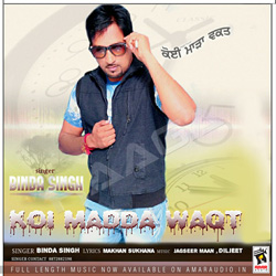 Listen to Koi Madda Waqt songs from Koi Madda Waqt