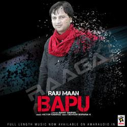 Listen to Bapu songs from Bapu