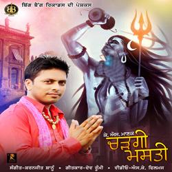 Listen to Charhgi Masti songs from Charhgi Masti