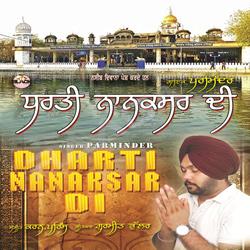 Listen to Dharti Nanaksar Di songs from Dharti Nanaksar Di
