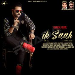 Listen to Ik Saah songs from Ik Saah