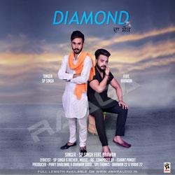Listen to Diamond Da Shounk songs from Diamond Da Shounk
