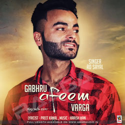 Listen to Gabhru Afeem Varga songs from Gabhru Afeem Varga