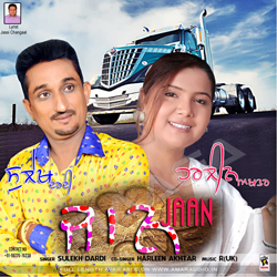 Listen to Jaan songs from Jaan