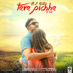 Listen to Tere Pichhe songs from Tere Pichhe