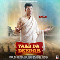 Listen to Yaar Da Deedar songs from Yaar Da Deedar