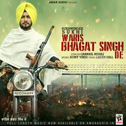 Listen to Waris Bhagat Singh De songs from Waris Bhagat Singh De