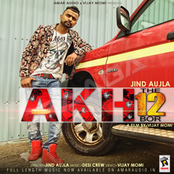 Listen to Akh - The 12 Bor songs from Akh - The 12 Bor