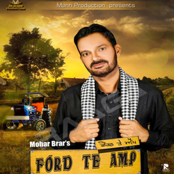 Listen to Ford Te Amp songs from Ford Te Amp