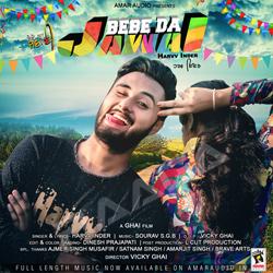Listen to Bebe Da Jawai songs from Bebe Da Jawai
