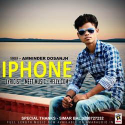 Listen to Har Saah Mera songs from I Phone