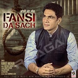 Listen to Fansi Da Sach songs from Fansi Da Sach