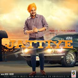 Listen to Jattiye songs from Jattiye