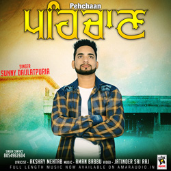 Listen to Pehchaan songs from Pehchaan