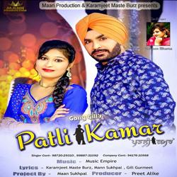 Listen to Patli Kamar songs from Patli Kamar