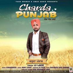 Listen to Charda Punjab songs from Charda Punjab